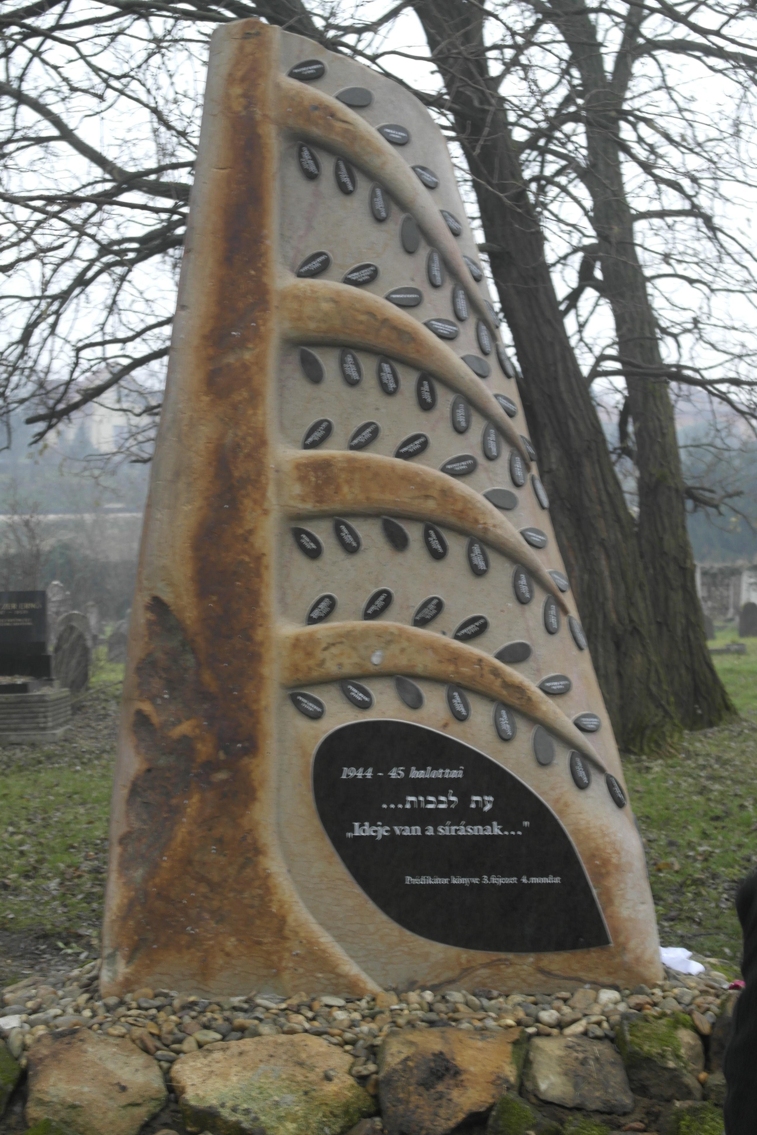 Memorial Werischwar
